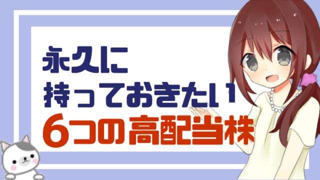 株 日本 ハイテク 「ハイテク株とは?業界・企業例までわかりやすく解説!